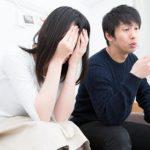 【心理テスト】あなたがハマるダメ男が判明?恋愛の危険度診断!