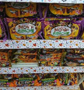 スーパーで売られてるハロウィン限定のお菓子