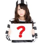 ハロウィンっていつ?2017年の日本での期間は、いつからいつまで?
