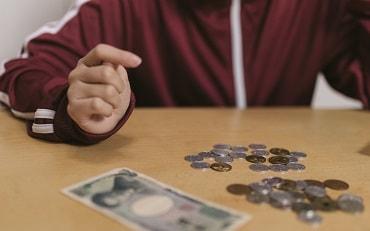心理テストで将来が借金タイプか貯金タイプか診断